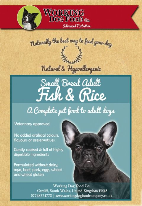 Naturally preserved & Hypo-allergenic Adult Small Bite Fish and Rice Complete Dry Dog Food